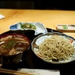 馳走 なか川 - (秋田)鴨とチチタケのせいろ蕎麦 1,580円