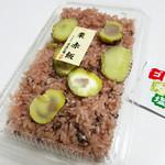 米満老舗 - 栗赤飯500円