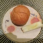 Yamashiroyashouzou - 1月のお献立コース