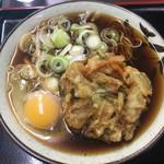 天かめ - 天玉390円