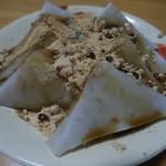 元祖久寿餅 池上池田屋 - 久寿餅
