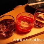 和飲 和ん 神楽坂 -