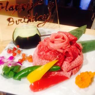 ★サプライズお肉ケーキ★大切な記念日にいかがですか(^^)★