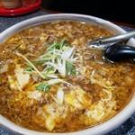 登龍門 - これが味噌坦々麺です。