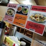登龍門 - 中華料理屋とラーメン屋が交差してます。