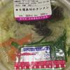 LAWSON - 料理写真:6種具材のタンメン 399円