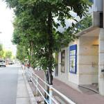 マジックバー 銀座十二時 銀座本店 - 順序1:銀座コリドー通り沿い