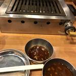大阪焼肉・ホルモンふたご - 焼き台