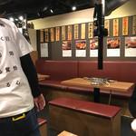 大阪焼肉・ホルモン ふたご - 内観