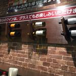 いきなりステーキ - ドリンク写真: