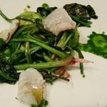Pesceco - 日本ホウレン草 天然虎河豚