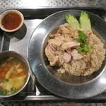 タイ料理 あろいなたべた - Aセット、カオマンガイ630円+税