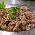 タイ料理 あろいなたべた - ラープの味わいはほとんどない