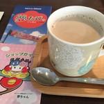 ハイズ カフェ - タピオカミルクティー400円