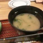 61020255 - 味噌汁