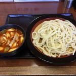 61020551 - 「旨辛肉汁うどん 並 レベル1」780円