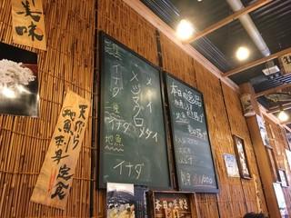 海鮮丼屋  海舟 - 店内