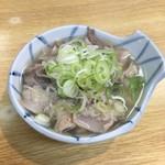 Chuuya - 煮込み