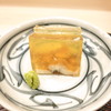 天白 - 料理写真:穴子の煮凝り