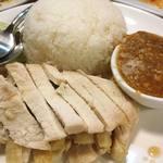 スコンター - カーオ・マン・ガイ(蒸し鶏ご飯) 1,280円