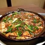 Mirai - 麻婆豆腐