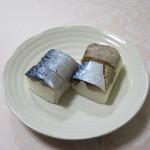 61030318 - 鯖姿寿司一人前