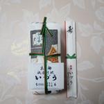 61030323 - 鯖姿寿司一人前包装状態
