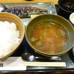 小次朗 - 鯖の一汐 定食