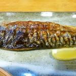 小次朗 - 鯖の一汐