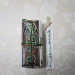 61031390 - 鯖姿寿司 小 包装状態