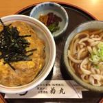 菊丸 - 『ミニ親子丼セット』安定の美味さ。