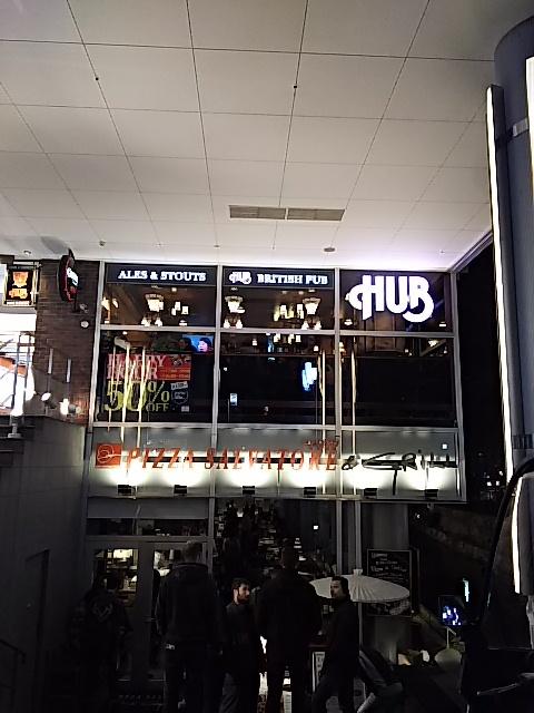HUB 三条木屋町店