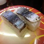 元禄寿司 - 料理写真:バッテラ