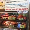 丸じゅん - 料理写真:店内