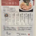 61037444 - 店頭メニュー(17/01時点)