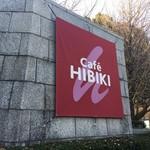 cafe HIBIKI - 外観