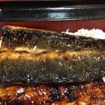 うなぎの緒里 - 2017年1月初旬 鰻の皮もパリパリです。