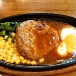 カフェレストラン マヤ - カフェレストラン マヤ@鶴ヶ峰 ハンバーグランチ・デミグラスソース