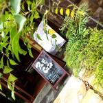 almocafe - メイン写真: