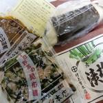 村上重本店 - 昆布漬て書いてあった日野菜
