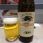 仙臺杜の牛たんカレー - 瓶ビール(小)(450円)