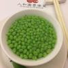 人和園雲南菜 - 料理写真:グリーンピーススープ