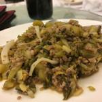 人和園雲南菜 - 高菜と挽肉といか炒め248元