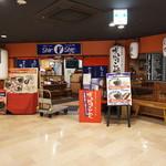 博多らーめん Shin-Shin - 外観 開店前。