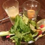 フォレストグリル - 前菜