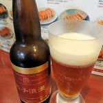 61047936 - 地ビール(ろまんちっく村 餃子浪漫)