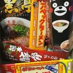 特産品センターいきいき村 - 料理写真: