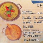 バーンタイ・マーケット -