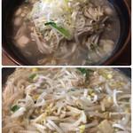 柳家 - 塩ラーメン720円…野菜炒めの味がします