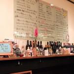 Bar GONZA - 店内